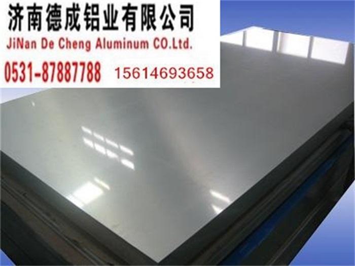 3003合金铝板 厚度0.5-12毫米