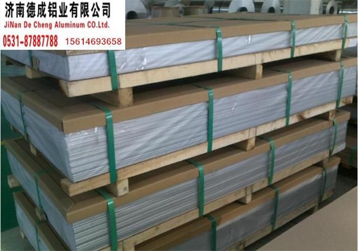 3004合金铝板 厚度0.5-12毫米