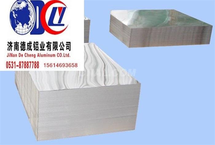 5754合金铝板 厚度1.0-12毫米