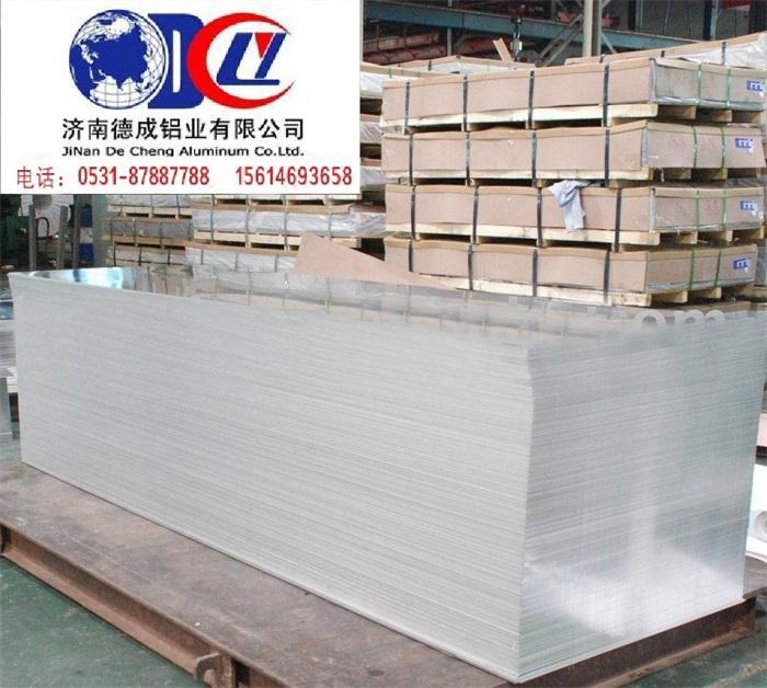 6061合金铝板 厚度1.0-12毫米