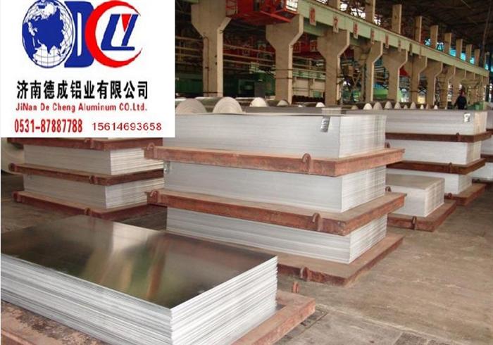 8011铝板 厚度0.5-12毫米
