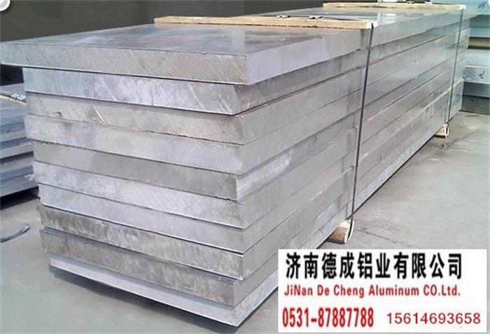 超厚铝板 厚度10-200毫米