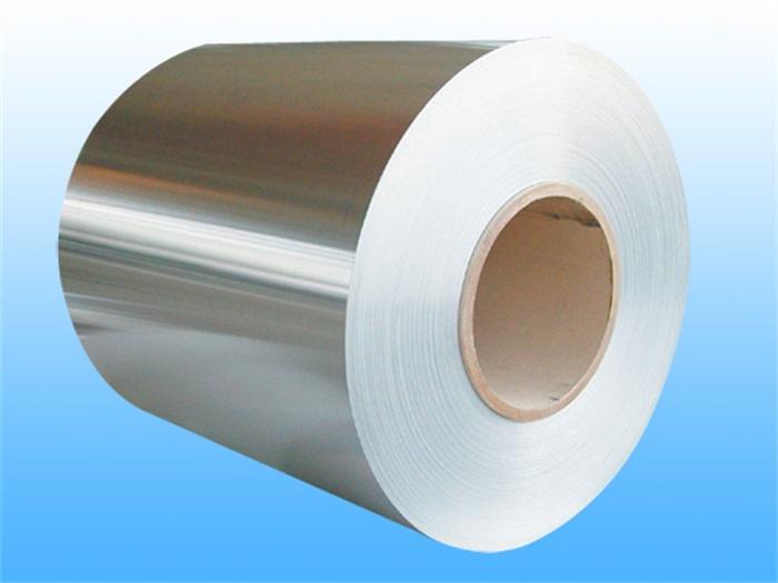 合金铝卷 材质3004厚度0.1-12毫米