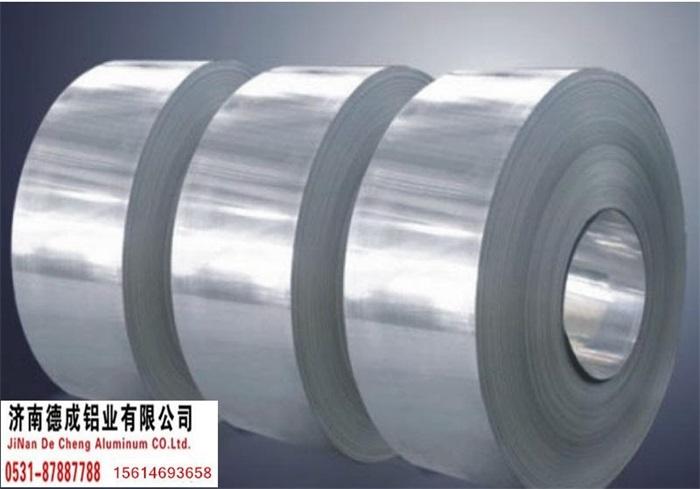 合金铝卷 材质6061厚度1.0-12毫米