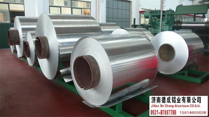 铝卷 材质1060厚度0.1-12毫米