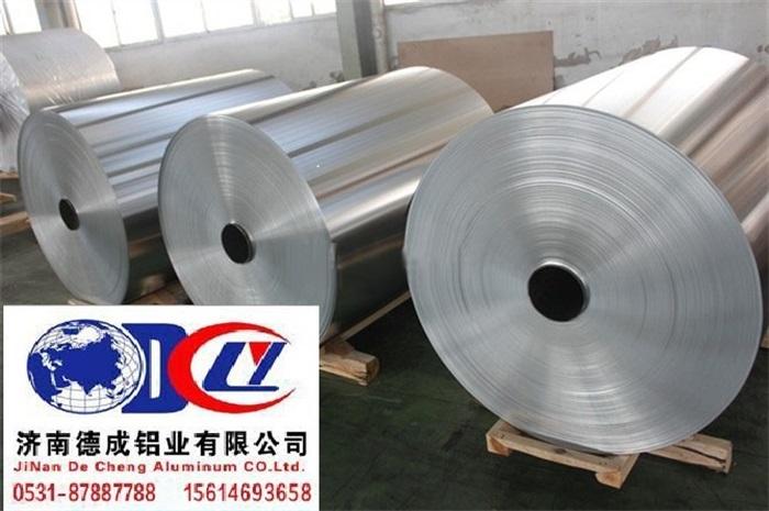铝卷 材质8011厚度0.1-12毫米