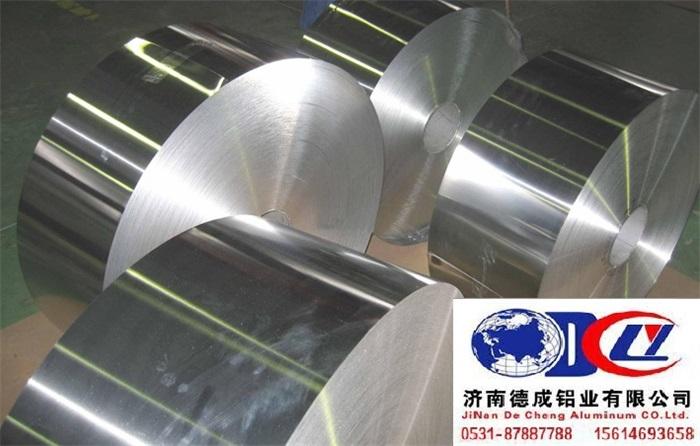 铝卷中分卷 宽度40-1600毫米