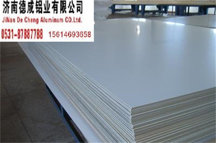 5052合金铝板 厚度1.0-12毫米